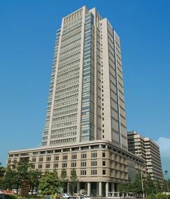 Hisamitsu Building